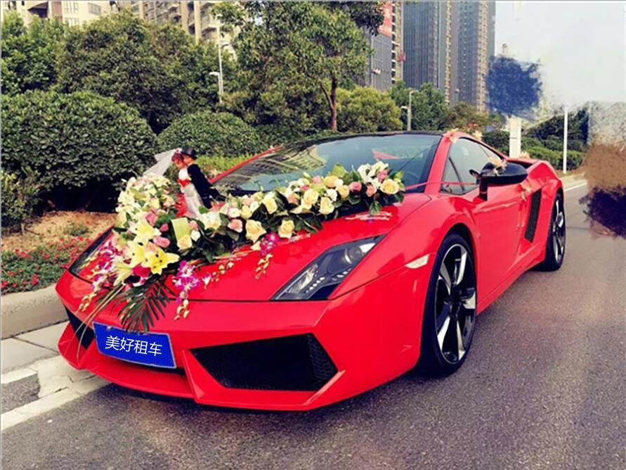 兰博基尼婚车