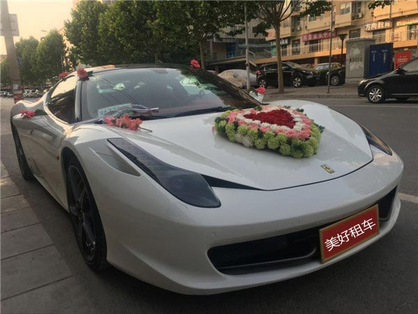 法拉利婚车